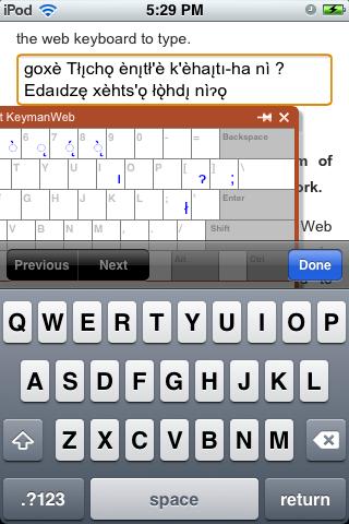 keymanweb screen shot